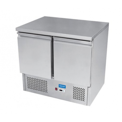 Arctica 2 Door Compact Counter