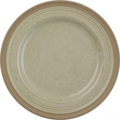 Churchill Art de Cuisine Igneous Plate 230mm
