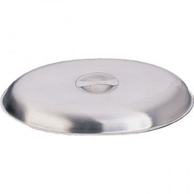 Oval Vegetable Dish Lid