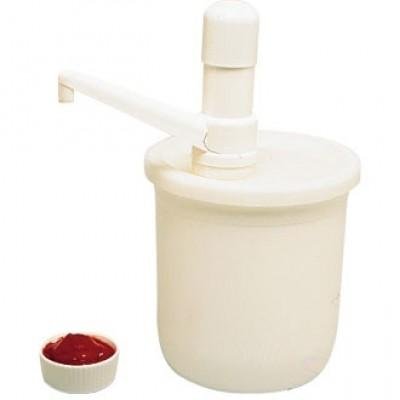 Matfer Sauce Pot With Pump