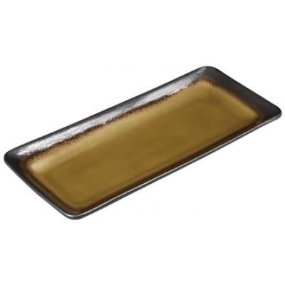 Olympia Nomi Rectangular Plate Yellow 245mm